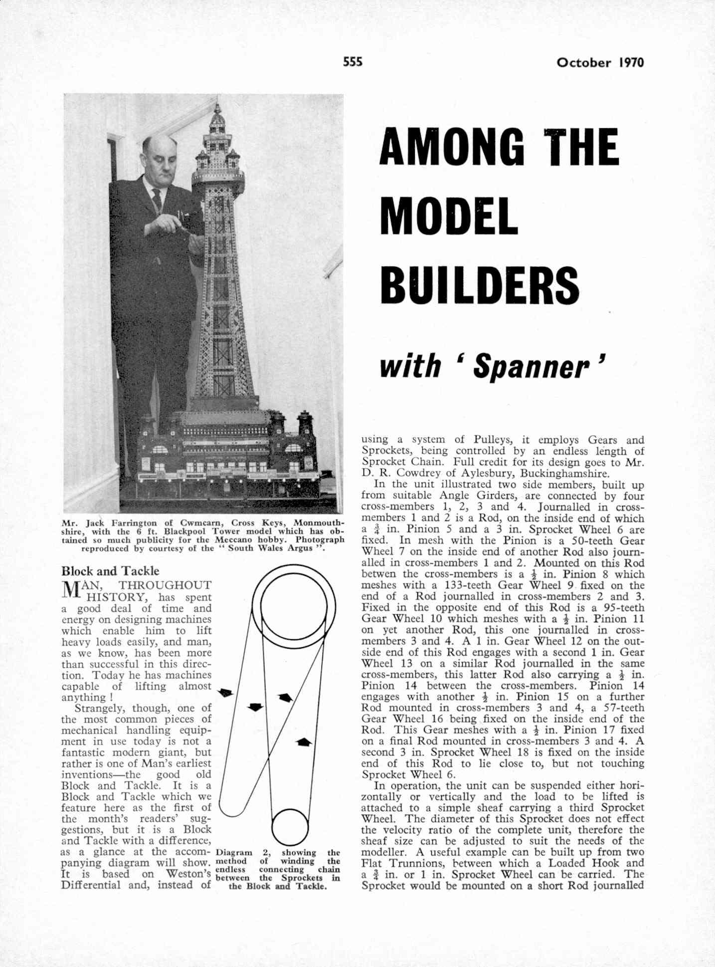 UK Meccano Magazine October 1970 Page 555