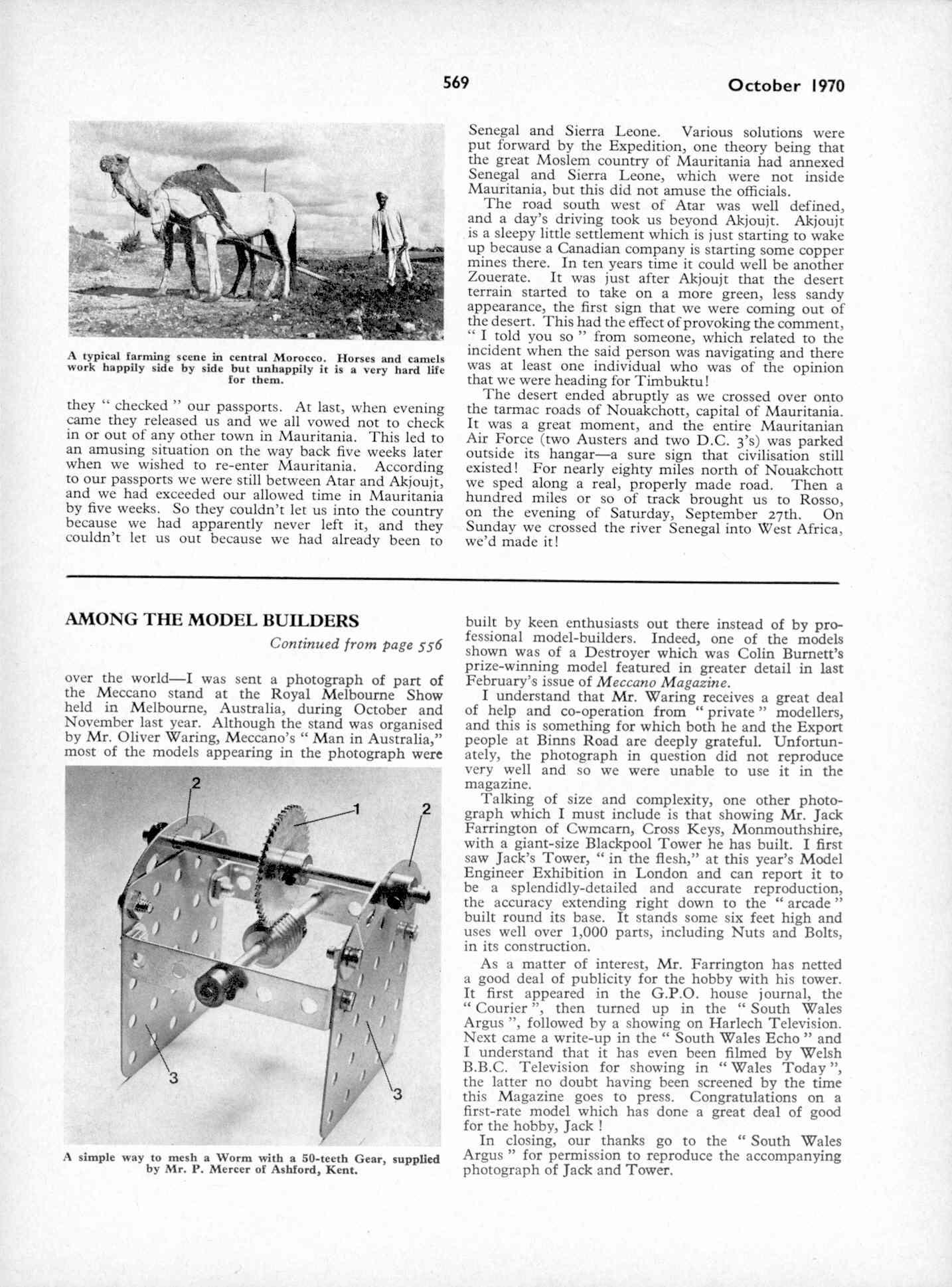 UK Meccano Magazine October 1970 Page 569