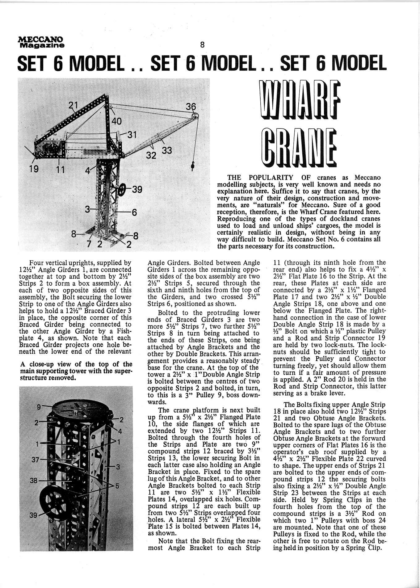 MM Jan 1974 Page 0008